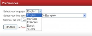 Peppercan language support: English, French, Dutch and Thai. Many other languages will be available soon.