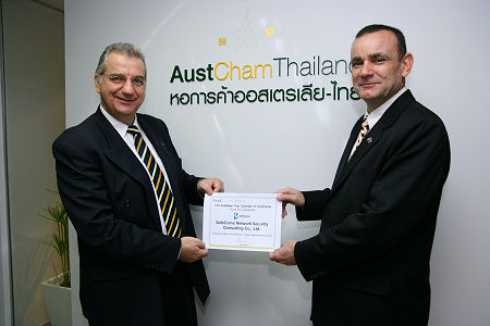 Austcham_awards_2008