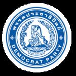 Democrat Parti testimonial